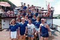 Weltrekord_1985